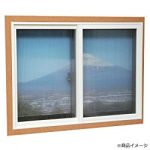 DIYで2重窓画像